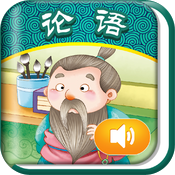 iReading HD – 论语